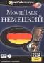 Movie Talk: Немецкий (DVD-BOX) Серия: Movie Talk инфо 3489h.